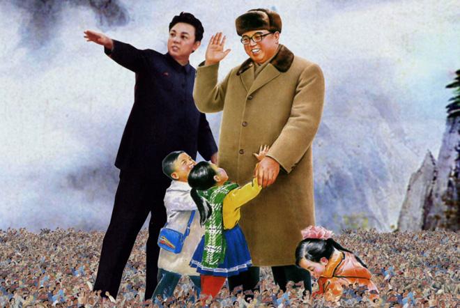 朝鲜宣传画:金日成、金正日父子与孩子们在一起