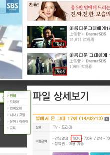 电视台官网可以付费观看视频点播