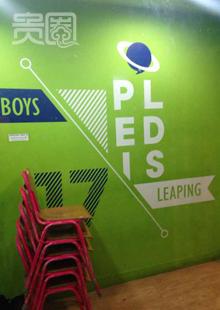 Pledis公司的地下练习室入口