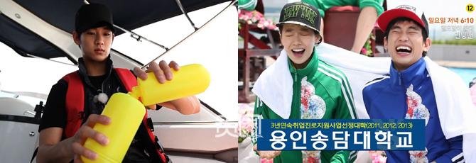 2012年,已在韩国国内颇具知名度的金秀贤就参加了SBS电视台热门节目《running man》的录制。