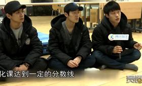 中央大学表演系三名学生接受腾讯娱乐采访