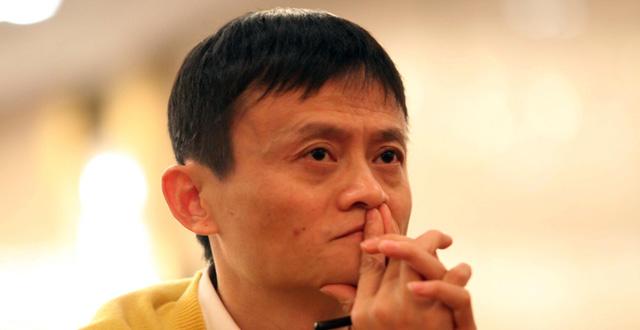 马云通过其99%控股的浙江融信,收购恒生电子20.62%股份,浙江融信未来可能打包进小微金融集团