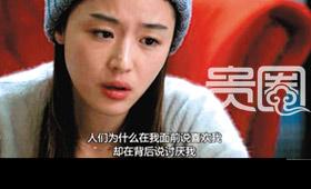 韩国女星在娱乐圈承受的压力比男星更大