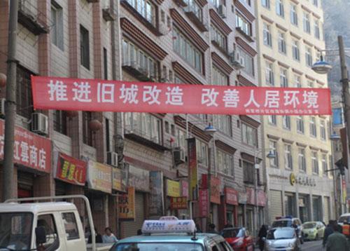 即使旧城改造,大拆大建,依然有许多20、30年的楼房