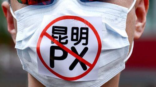 """各地的反PX运动并不能让人感受到""""进步"""""""