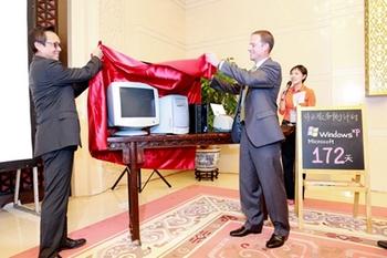装载有Windows XP系统的老式电脑已经成为了博物馆藏品