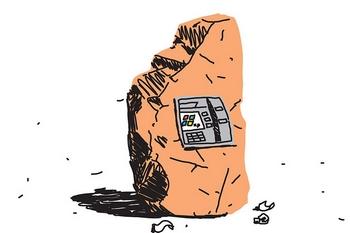 95%的ATM仍在使用老旧的XP系统