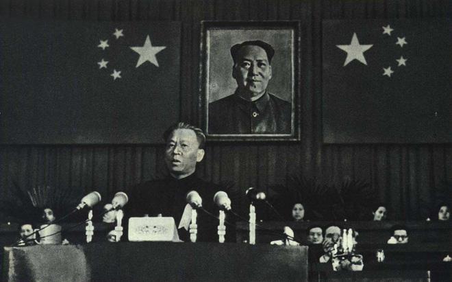 1953年5月2日,刘少奇在中国工会第七次全国代表大会上讲话