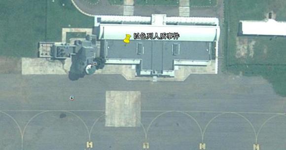 乌干达恩德培机场
