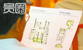 正团级以上职务的文职干部可申请低价购房