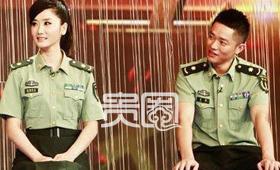 2009年,凤凰传奇被二炮文工团特招入伍