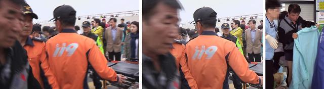 韩国逃跑船长露真容,韩联社图片