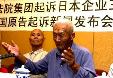 在中国国内发起的民间对日索赔诉讼