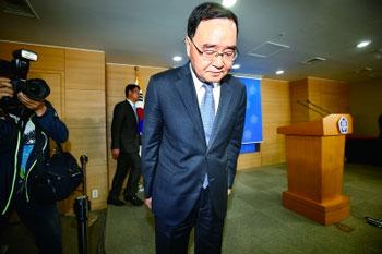 韩国总理郑烘原引咎辞职