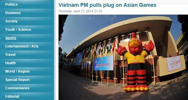 媒体报道越南弃办亚运会的消息