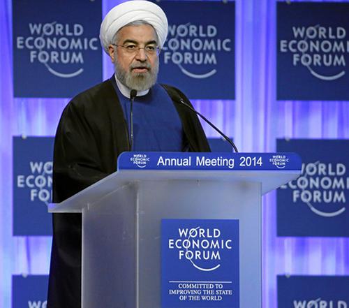 伊朗新总统鲁哈尼在达沃斯论坛发表演说