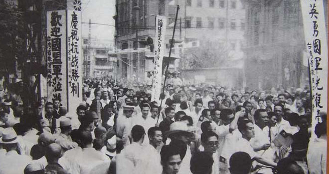 1945年9月,重庆各界举行庆祝抗战胜利大游行。