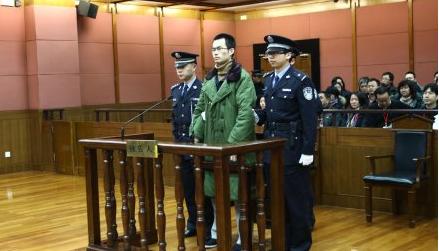 一审宣判现场,林森浩被判死刑