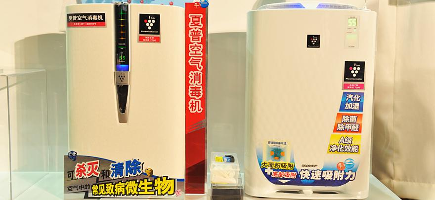 夏普(SHARP )KC-Z380SW 加湿型空气净化器