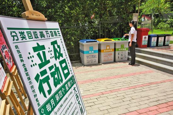 杭州垃圾焚烧难题为何难解
