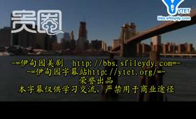 字幕组都会在片头标注严禁用于商业用途