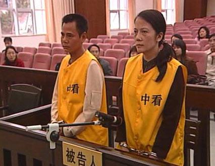 陈满雄共计挪用公款四个多亿,最终被从泰国引渡。