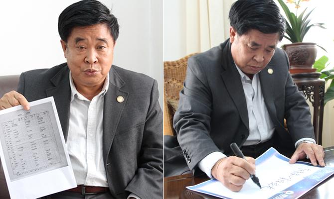 张世义校长书写他的教育梦