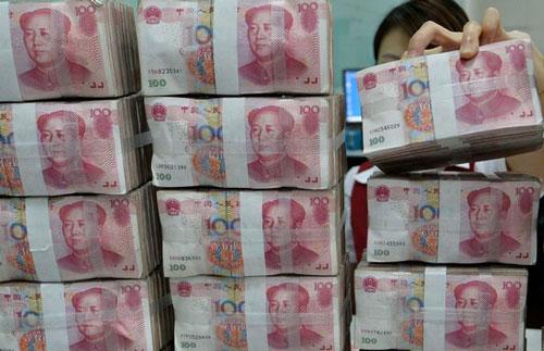 """魏鹏远家中搜出超过""""一吨""""的百元大钞"""