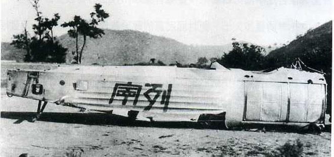 """1930年冬,在第一次反""""围剿""""中,红军缴获的飞机,后被命名为""""列宁号""""。"""