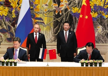 在中俄首脑见证下,两国签订历史性的4000亿美元能源大单