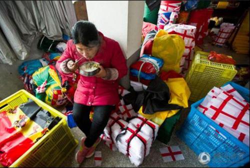 国旗生产女工工歇用餐