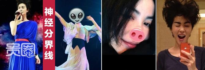舞台上的王菲永远高贵冷艳、惜字如金;然而在微博上,她却能只用一秒钟,就从女神变成女神经病。
