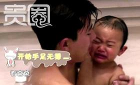 """贾乃亮对女儿的""""摧残""""引网友讨伐"""