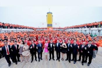 直销公司中脉组织的韩国游轮游