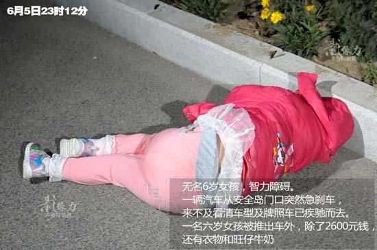"""记者在济南""""弃婴岛""""蹲点,拍到的被遗弃6岁女童"""