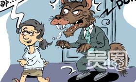 《亡命天涯》的引进曾被指责称是引狼入室
