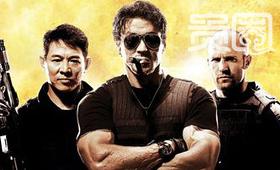 《敢死队》版权费为50万美元,票房破2亿