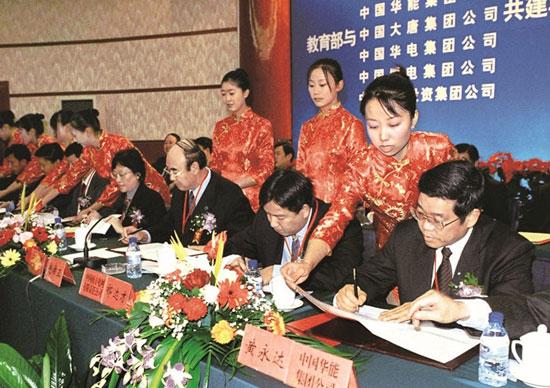 华北电力的校董会成立时,成员是七家电企,更像是电力系统和教育系统的合作办学过渡