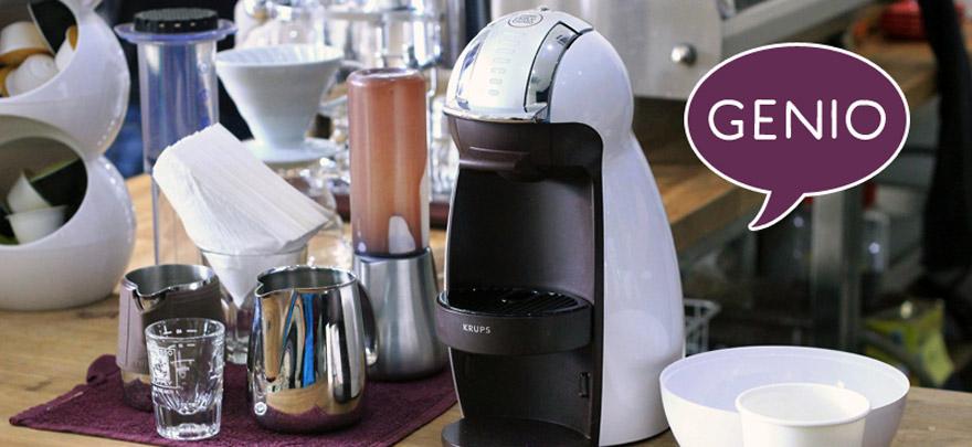 熬夜必备良品:雀巢Genio智能咖啡机