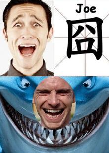 �迳�夫和法鲨的脸让人自然有联想