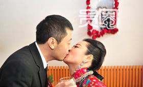 相恋多年后,贾樟柯赵涛在老家山西完婚。