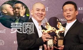 金马奖上双双得奖,蔡明亮亲吻李康生。