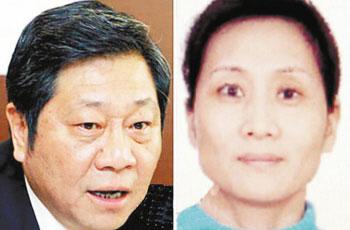 刘志华与王建瑞