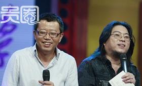 从麦田到恒大,宋柯高晓松被称中国好基友