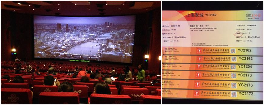 上海电影节的展映单元成为热血影迷一年一度的朝圣之地,经典电影的场次往往座无虚席,晒电影票成了微博上一道风景
