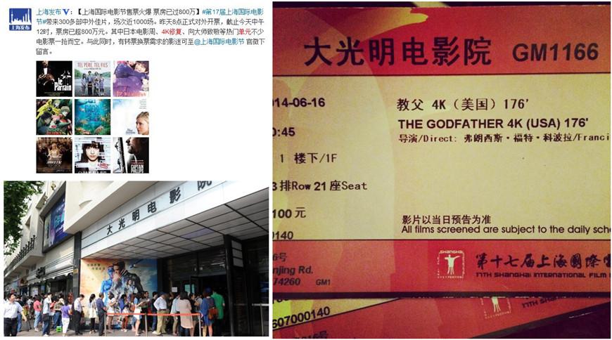 通过上海电影节,很多影迷完成了到影评人再到选片人的成长,他们推动设立4K修复展映单元,来回馈和自己一样热爱电影的知己