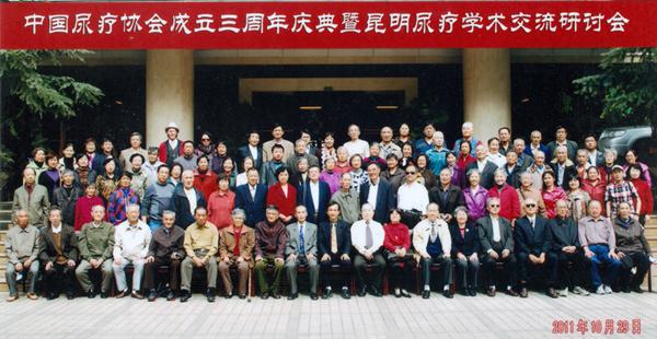 """参与""""中国尿疗协会""""的以中老年人为主"""