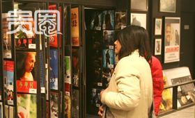 百老汇moma影城已经成为文艺影迷的聚集地