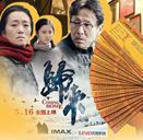 观众审美提高推动中国电影第二次转型