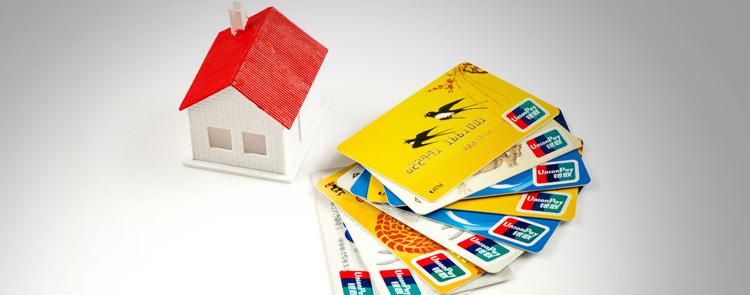 住房公积金制度无存在必要    王磊 - 张瑞华 - 张瑞华的博客